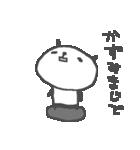 <かずみちゃん> に贈るパンダスタンプ(個別スタンプ:08)