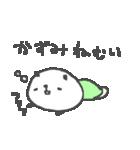 <かずみちゃん> に贈るパンダスタンプ(個別スタンプ:09)