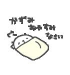 <かずみちゃん> に贈るパンダスタンプ(個別スタンプ:10)