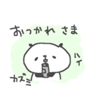 <かずみちゃん> に贈るパンダスタンプ(個別スタンプ:11)