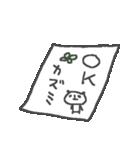 <かずみちゃん> に贈るパンダスタンプ(個別スタンプ:17)
