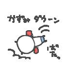 <かずみちゃん> に贈るパンダスタンプ(個別スタンプ:21)