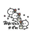 <かずみちゃん> に贈るパンダスタンプ(個別スタンプ:24)