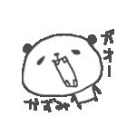 <かずみちゃん> に贈るパンダスタンプ(個別スタンプ:31)