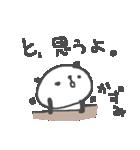 <かずみちゃん> に贈るパンダスタンプ(個別スタンプ:32)