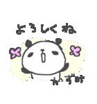 <かずみちゃん> に贈るパンダスタンプ(個別スタンプ:35)