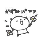 <かずみちゃん> に贈るパンダスタンプ(個別スタンプ:38)