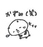 <かずみちゃん> に贈るパンダスタンプ(個別スタンプ:40)