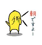 すこぶるインコちゃん【冬とイベント】(個別スタンプ:01)