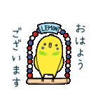 すこぶるインコちゃん【冬とイベント】(個別スタンプ:02)