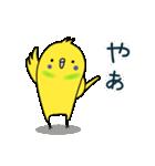 すこぶるインコちゃん【冬とイベント】(個別スタンプ:04)