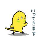 すこぶるインコちゃん【冬とイベント】(個別スタンプ:05)