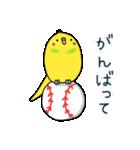 すこぶるインコちゃん【冬とイベント】(個別スタンプ:06)