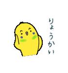 すこぶるインコちゃん【冬とイベント】(個別スタンプ:10)