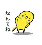 すこぶるインコちゃん【冬とイベント】(個別スタンプ:13)