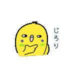 すこぶるインコちゃん【冬とイベント】(個別スタンプ:15)