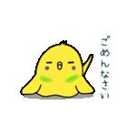 すこぶるインコちゃん【冬とイベント】(個別スタンプ:16)