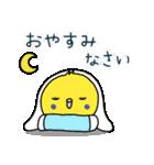 すこぶるインコちゃん【冬とイベント】(個別スタンプ:17)