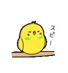 すこぶるインコちゃん【冬とイベント】(個別スタンプ:18)