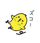 すこぶるインコちゃん【冬とイベント】(個別スタンプ:23)