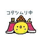 すこぶるインコちゃん【冬とイベント】(個別スタンプ:26)
