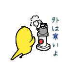 すこぶるインコちゃん【冬とイベント】(個別スタンプ:27)