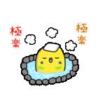 すこぶるインコちゃん【冬とイベント】(個別スタンプ:28)