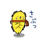 すこぶるインコちゃん【冬とイベント】(個別スタンプ:29)