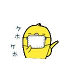 すこぶるインコちゃん【冬とイベント】(個別スタンプ:31)