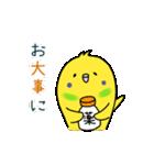すこぶるインコちゃん【冬とイベント】(個別スタンプ:32)