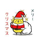 すこぶるインコちゃん【冬とイベント】(個別スタンプ:33)