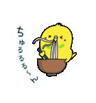 すこぶるインコちゃん【冬とイベント】(個別スタンプ:35)