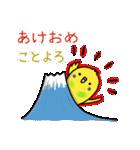 すこぶるインコちゃん【冬とイベント】(個別スタンプ:37)