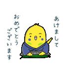 すこぶるインコちゃん【冬とイベント】(個別スタンプ:38)