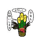 すこぶるインコちゃん【冬とイベント】(個別スタンプ:39)