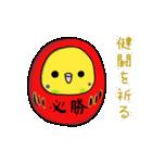 すこぶるインコちゃん【冬とイベント】(個別スタンプ:40)