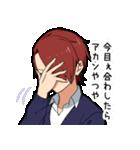 関西男子3(個別スタンプ:04)