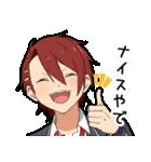 関西男子3(個別スタンプ:05)