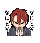 関西男子3(個別スタンプ:07)
