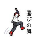 関西男子3(個別スタンプ:12)