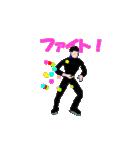 ▶動くフィギュアスケート男子アニメ(個別スタンプ:02)