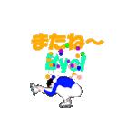▶動くフィギュアスケート男子アニメ(個別スタンプ:03)