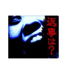 動く!呪いのスタンプ(個別スタンプ:01)