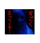 動く!呪いのスタンプ(個別スタンプ:04)