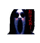 動く!呪いのスタンプ(個別スタンプ:08)