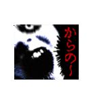 動く!呪いのスタンプ(個別スタンプ:10)