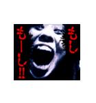 動く!呪いのスタンプ(個別スタンプ:11)