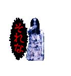 動く!呪いのスタンプ(個別スタンプ:17)