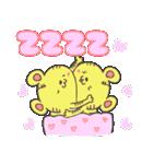 いっぱいシリーズ♡おやすみ3♡(個別スタンプ:1)