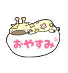 いっぱいシリーズ♡おやすみ3♡(個別スタンプ:2)